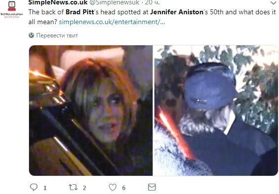 11 февраля Дженнифер Энистон исполняется 50 / Скриншот: Twitter