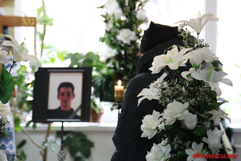 Сьогодні прощаються з студентом-медиком 18-річним Сергієм Бутенком / фото vinnitsa.info