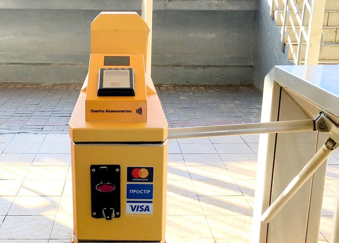 Сейчас бесконтактно можно оплатить проезд только на 11 станциях электрички / фото oschadbank.ua