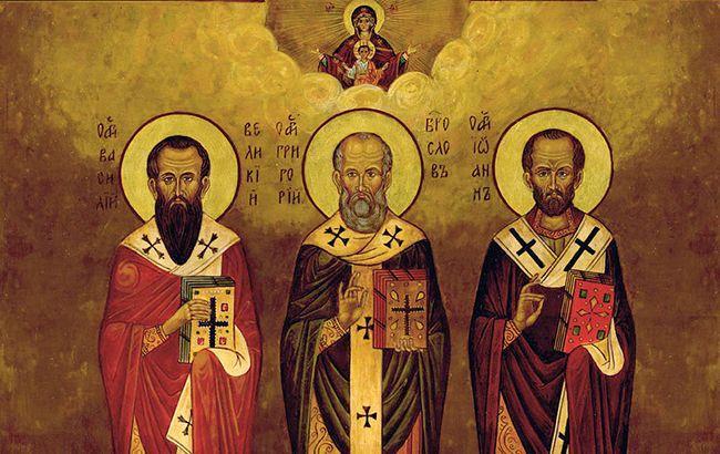 Православные христиане отмечают праздник трех святителей / Фото: pravoslavie