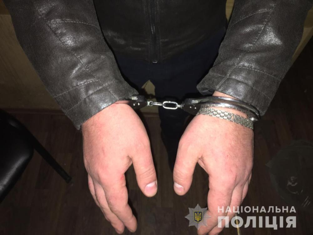 За содеянное мужчине грозит наказание в виде лишения свободы на срок от трех до семи лет / фото od.npu.gov.ua