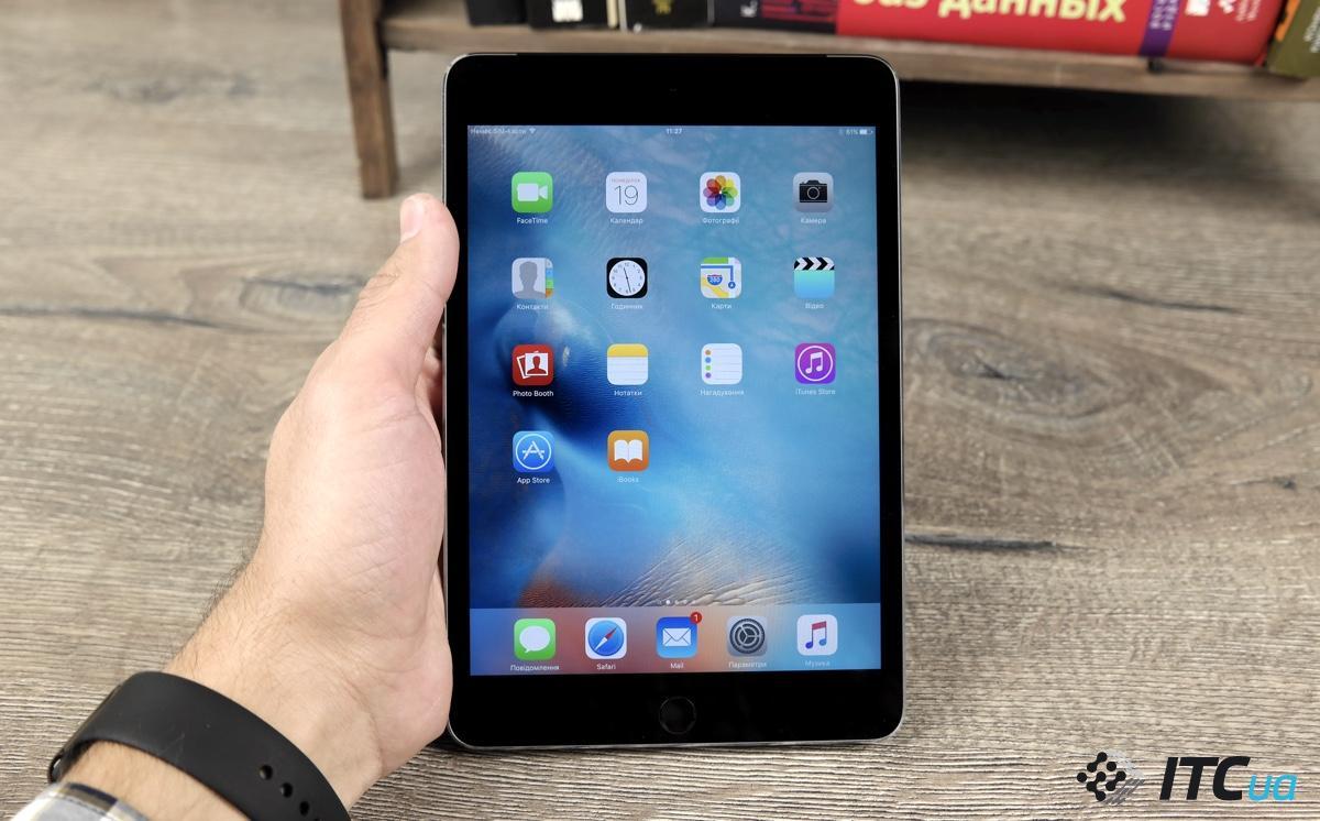 Новий iPad mini отримає поліпшені характеристики / фото itc.ua