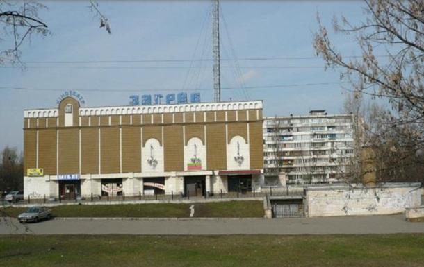 Кінотеатр «Загреб» не включений до програми приватизації комунального майна / фото Вести