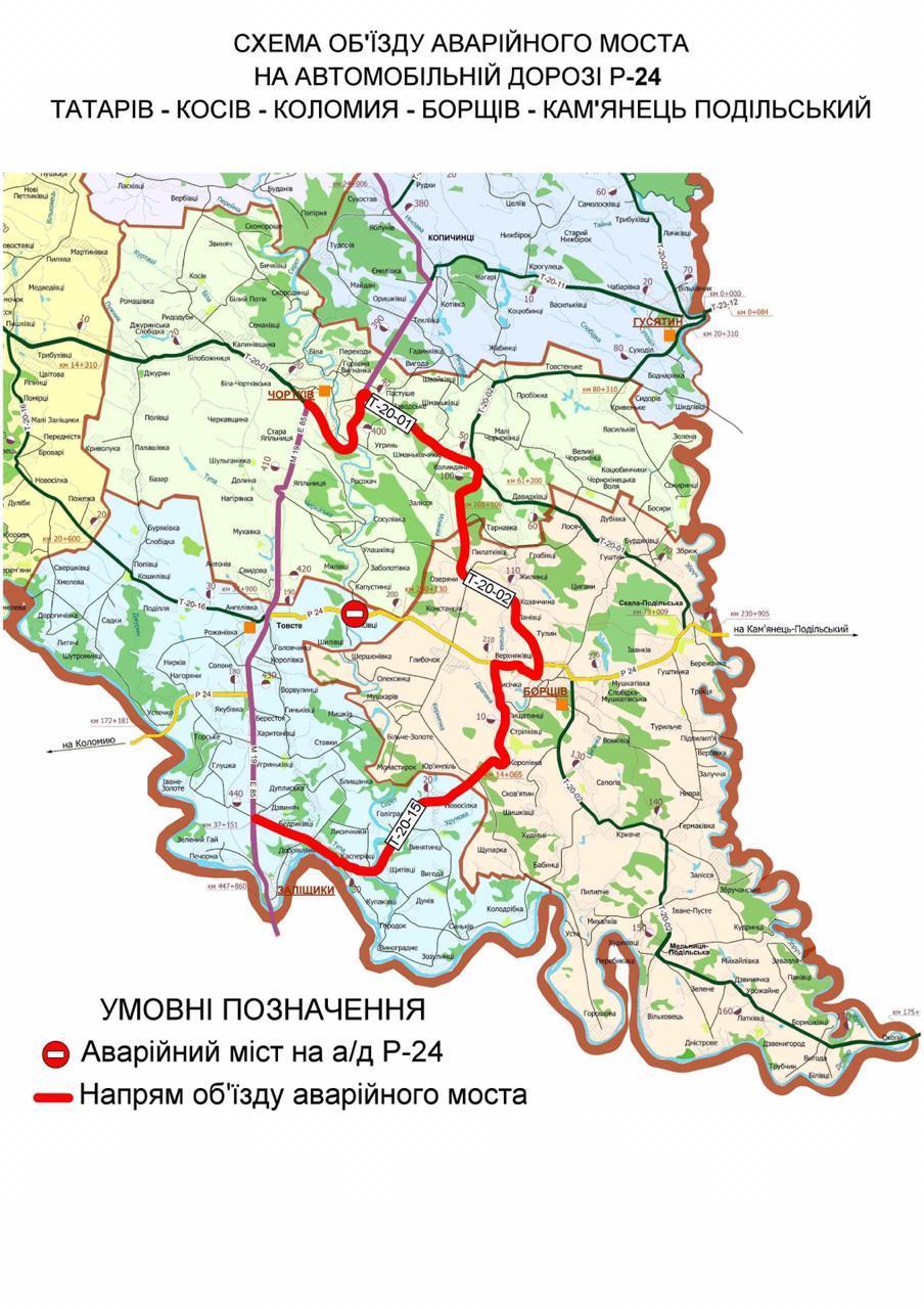 Схема об'їзду аварійного мосту на Тернопільщині