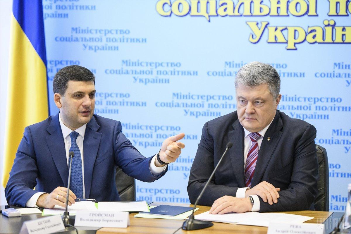 Гройсман рассказал о «подковерныхинтригах» от Порошенко / фото УНИАН