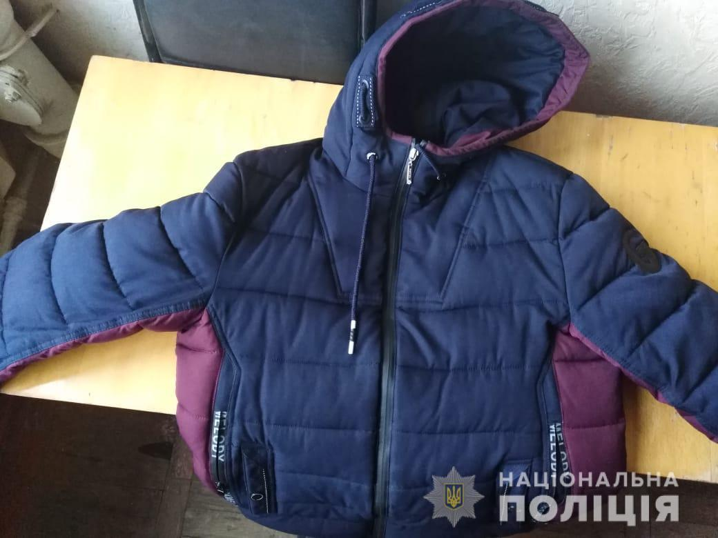 Про зникнення верхнього одягу потерпілий повідомив у поліцію/ фото прес-служба поліції