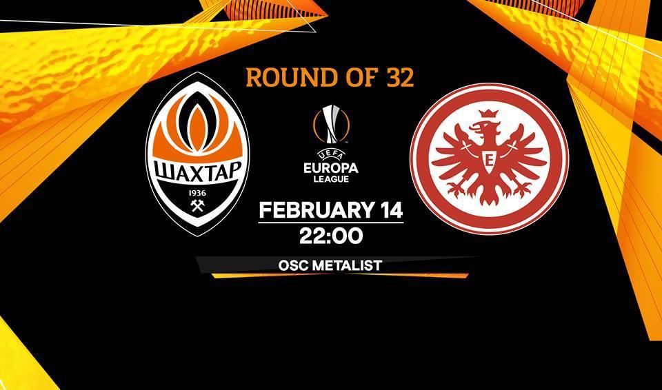 Шахтар проведе перший матч у плей-офф Ліги Європи / facebook.com/fcshakhtar