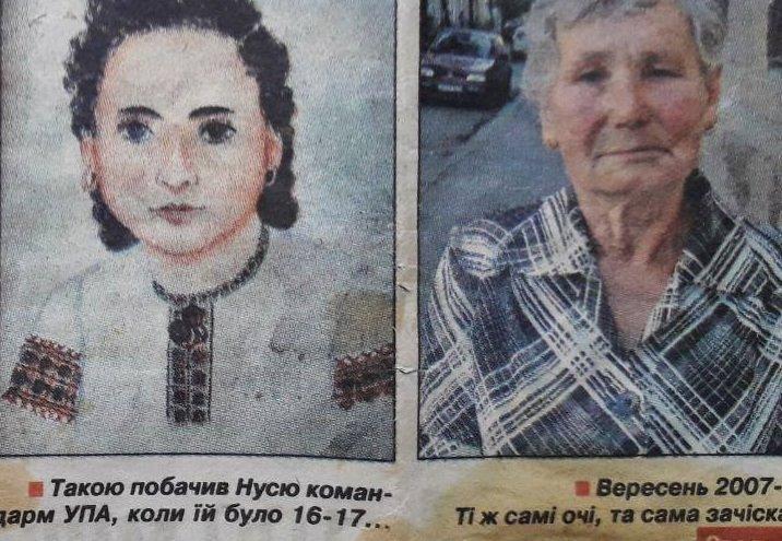 25ca3fdb588016 Коли їй було 16 років, вона познайомилася з Романом Шухевичем / фото  Facebook/Михайло