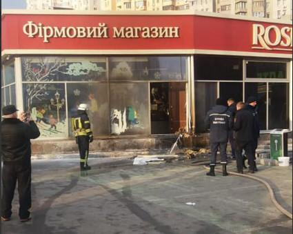 Причина пожара пока неизвестна / фото Елена Ковтуненко, Facebook