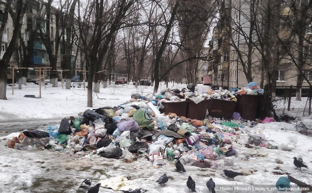 Фото из оккупированного Луганска / фото maxim-nm.livejournal.com