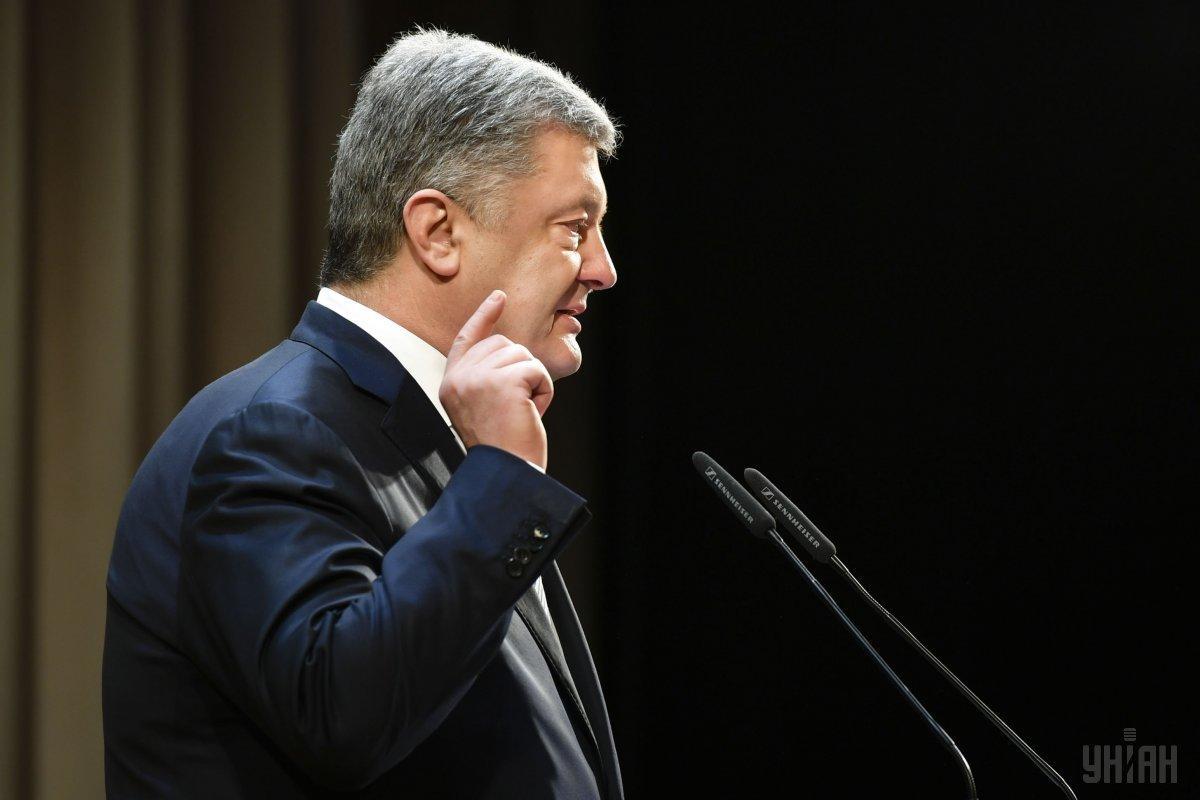 Порошенко выступает на заседании Генассамблеи ООН / фото УНИАН