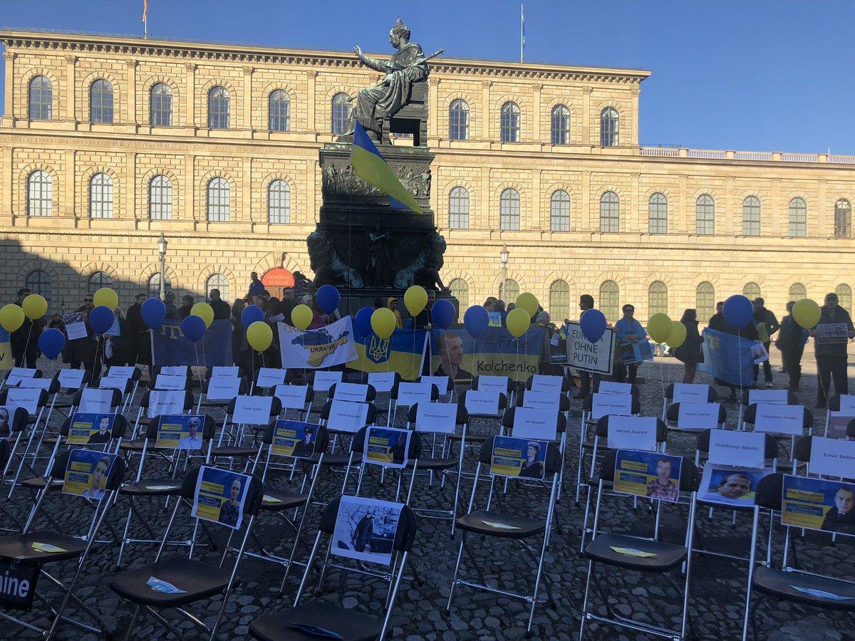 В Мюнхене устроили акцию в поддержку схваченных Россией украинцев / Twitter - Nataliya Katser-Buchkovska