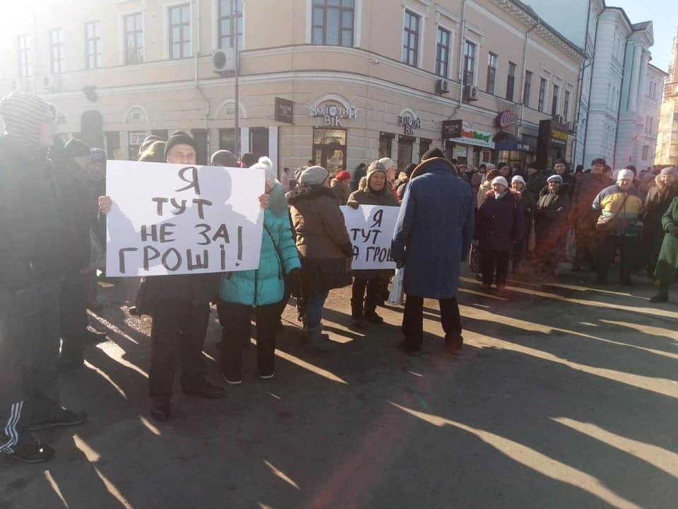 Люди денег не получили / фото Yuriy Romanenko, Facebook