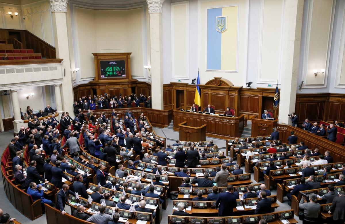 На сьогодні у депутатів восьмого скликання парламенту зафіксовано понад 1,4 тис фактів порушень / Ілюстрація REUTERS