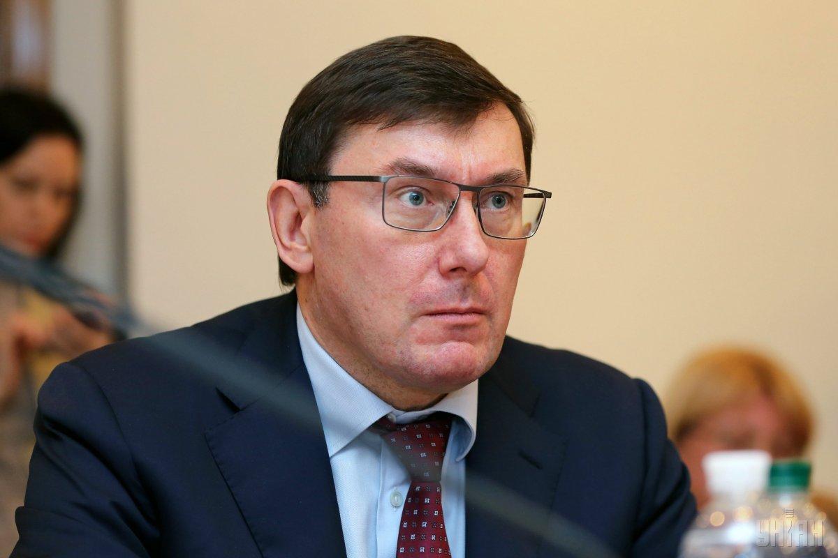 Луценко обещает вручениеподозрений / фото УНИАН