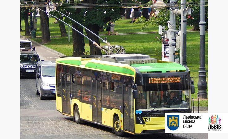 Продолжительность контракта - 44 недели / фото city-adm.lviv.ua
