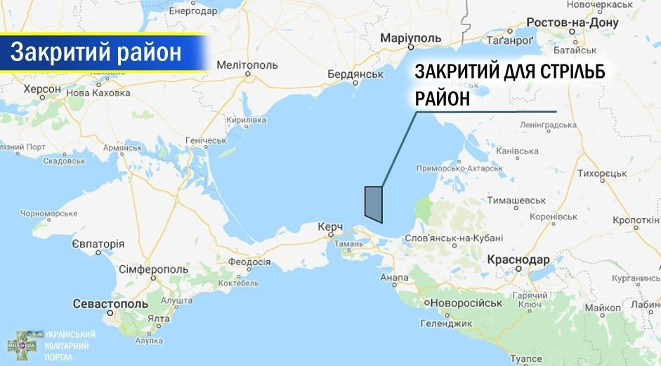Ukrainian Military Portal / the area closed down for navigation is shown in blue