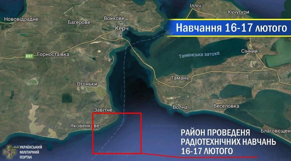 Ukrainian Military Portal / area of e-warfare drill