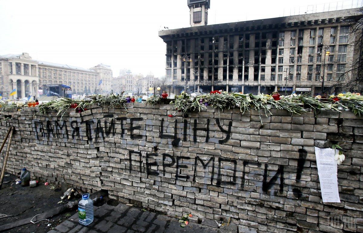 Во времена Майдана Дом профсоюзов был штабом майдановцев / фото УНИАН