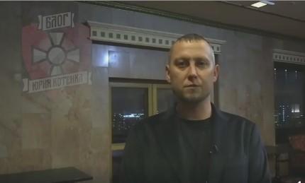 Боевик рассказал о профессионализме ВСУ / скриншот видео Анатолий Штефан