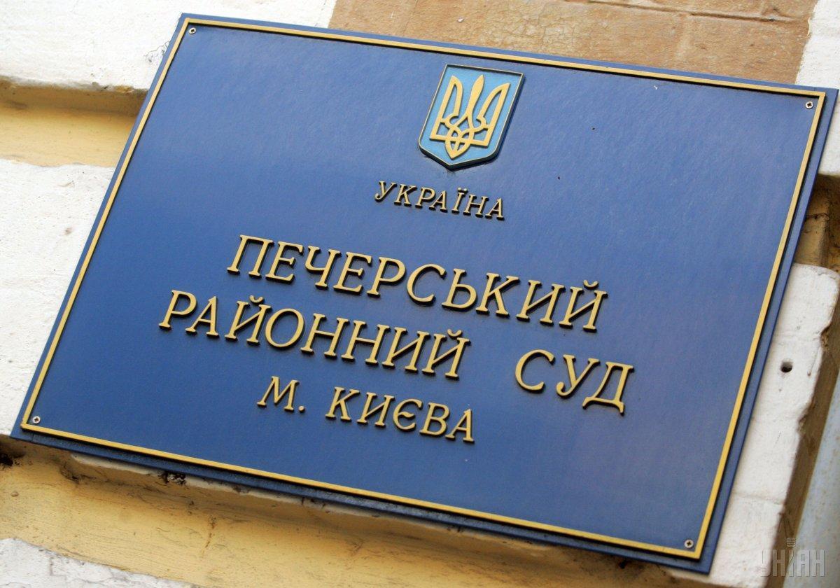 До Печерського районного суду взагалі не пускають журналістів на жодне відкрите засідання / фото УНІАН