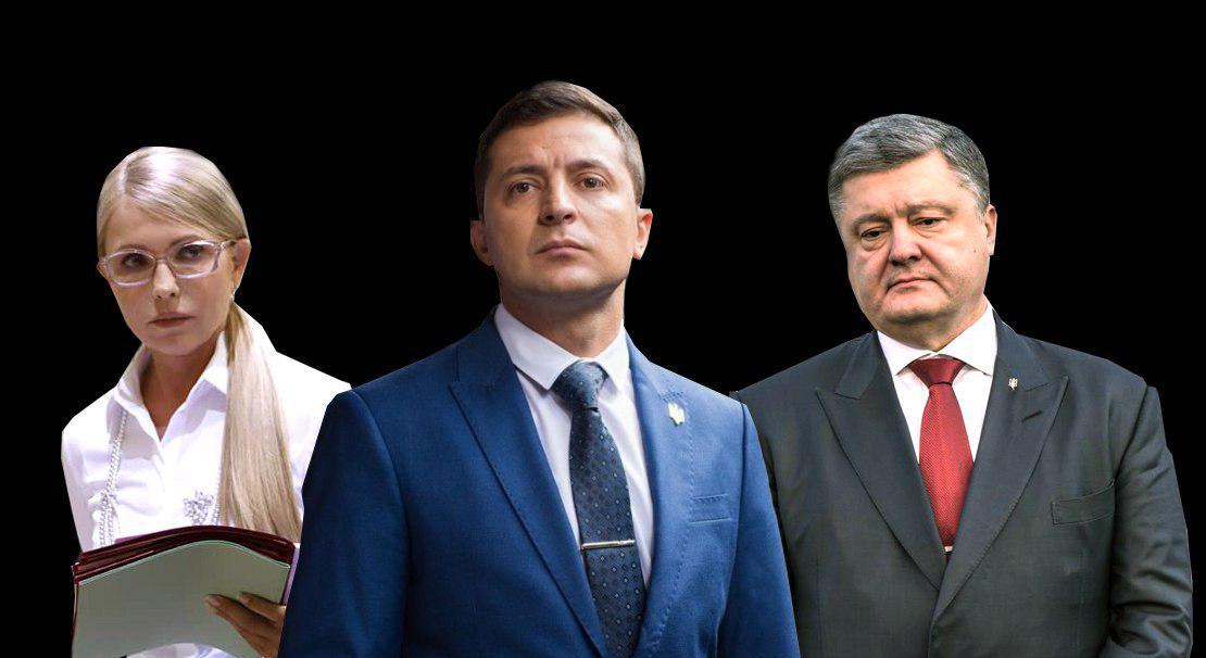Zelensky (center), Poroshenko (right) and Tymoshenko (left) lead in the presidential race / Image from UNIAN