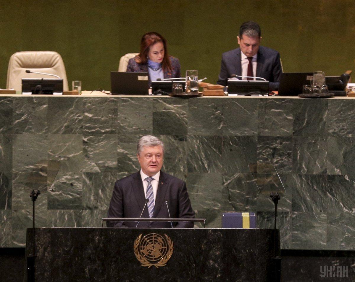 Петр Порошенко 20 февраля принял участие в работе Генеральной ассамблеи ООН / фото УНИАН