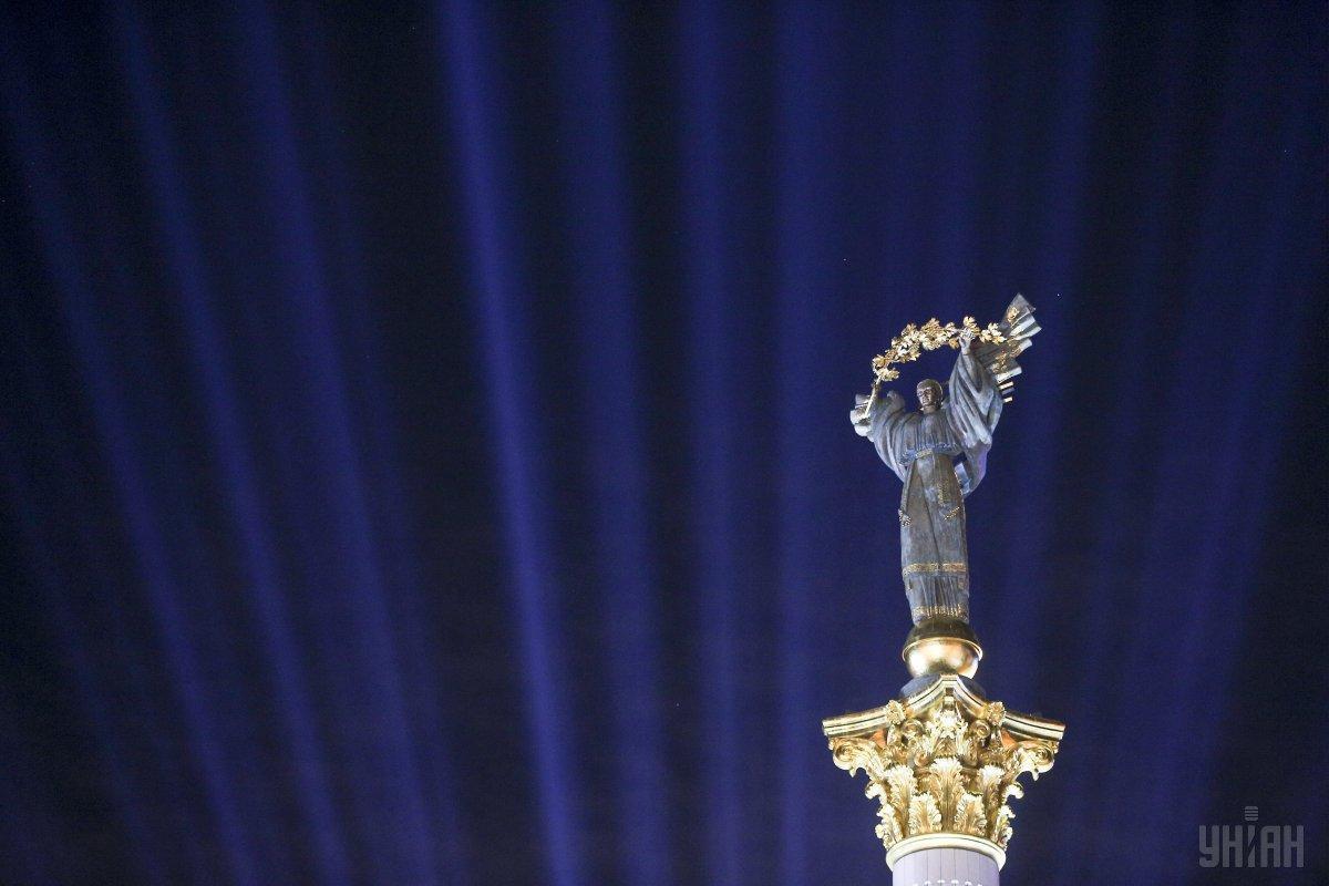 Украинцев поздравили с Днем достоинства и свободы \ УНИАН
