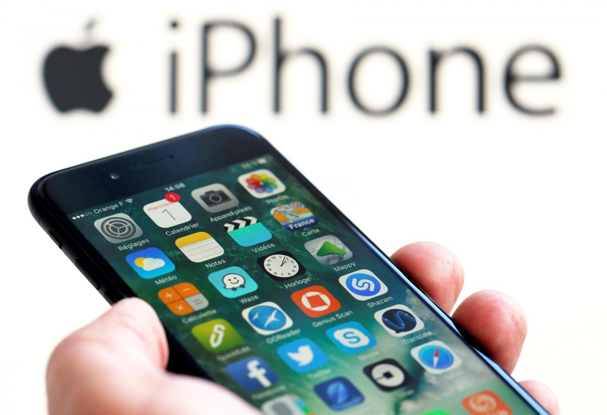Постачальник розповів про нові гаджети Apple / REUTERS