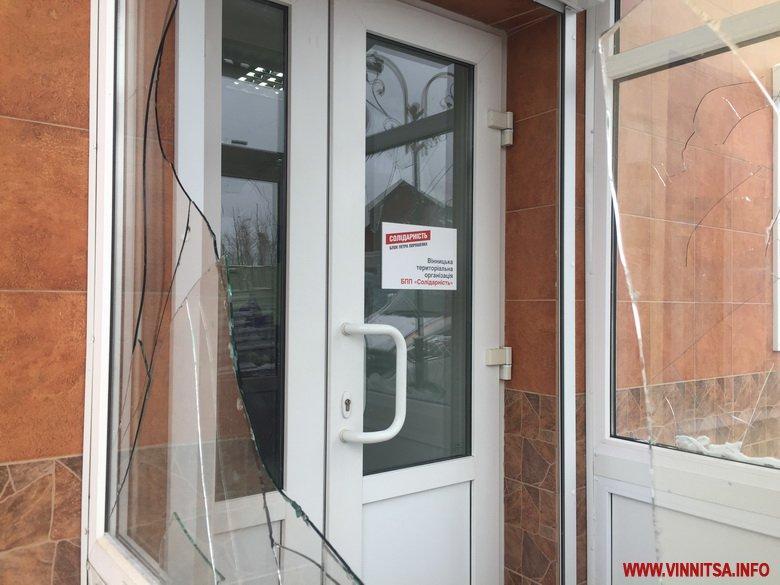 Вход в приемную разбили / фото vinnitsa.info