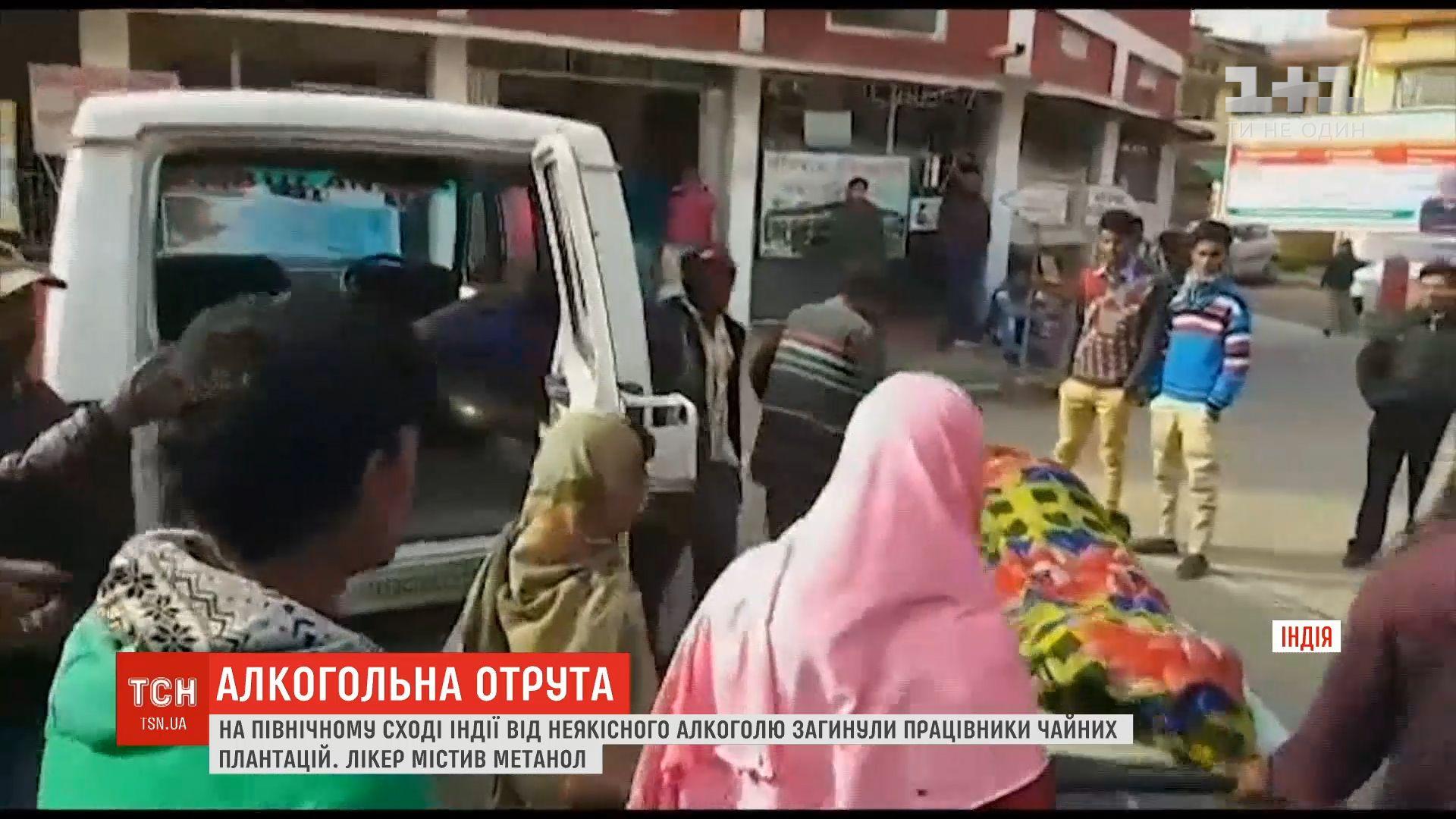 Десятки отруєних залишаються в лікарнях / скріншот