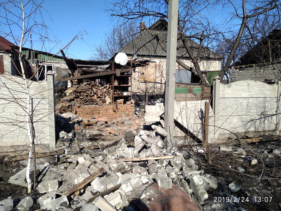 Heavy artillery systems were used / Photo from Yuriy and Svitlana Pecheniy'sFacebook