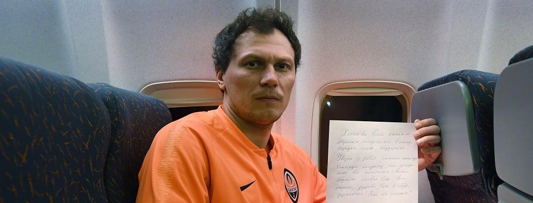 Андрей Пятов написал письмо заключенным в Москве украинским морякам / ua.tribuna.com