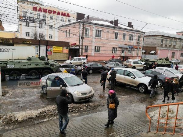 kurskcity.ru.