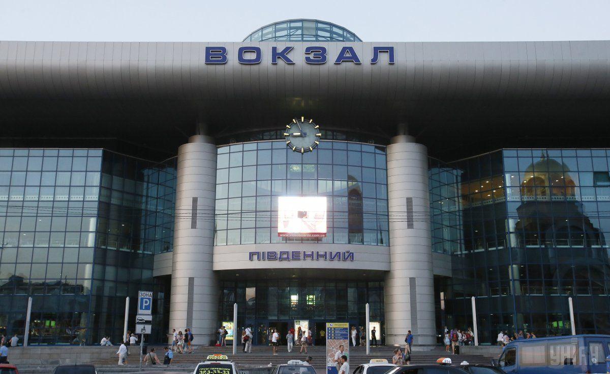 В Киеве искали бомбу на вокзале / фото УНИАН