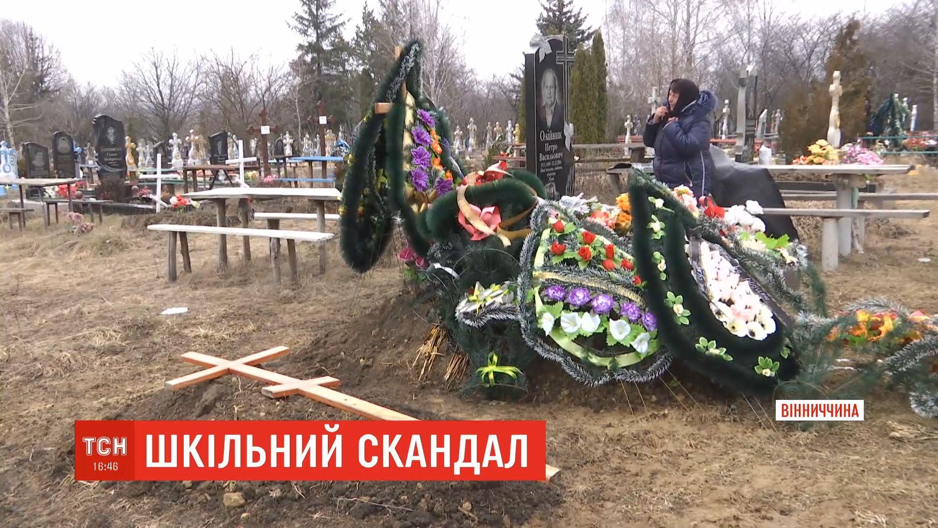 Светлана Олейник умерла через 17 дней / скриншот