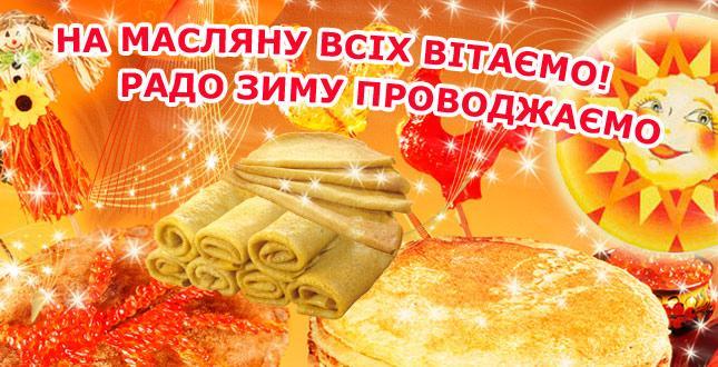 webmandry.com.ua