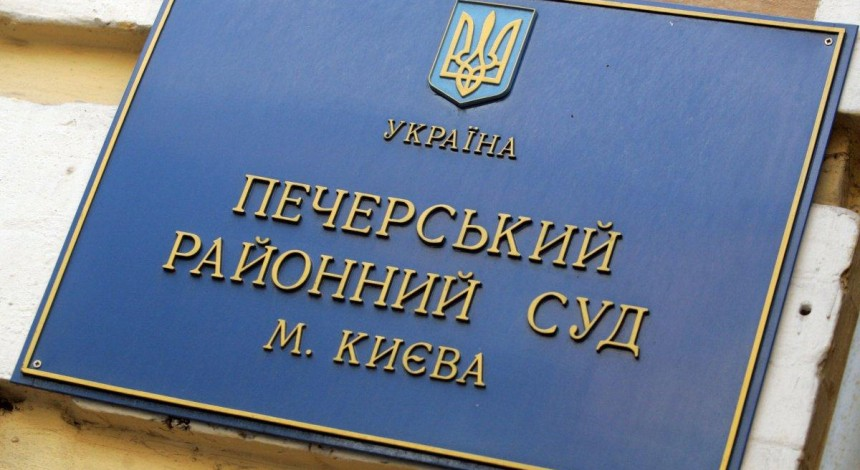 Large-scale scam in Kyiv: Court rules to seize 14 construction sites belonging to Ukogroup (List)