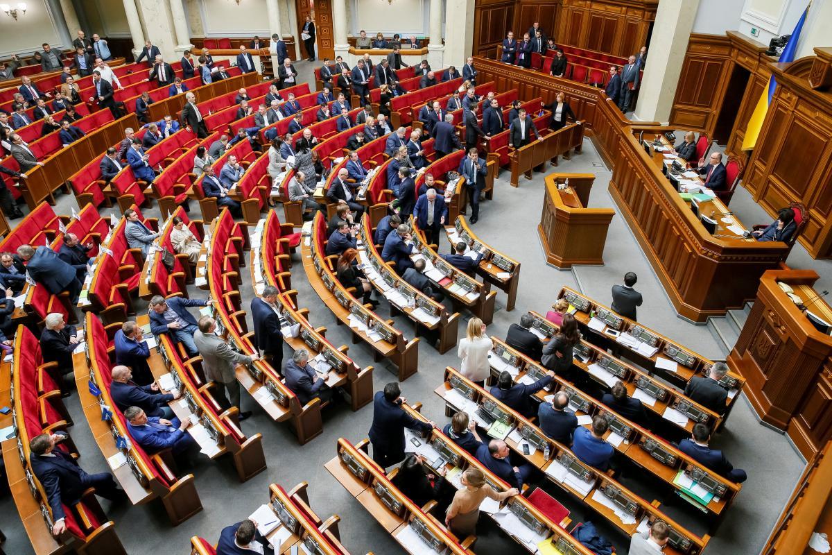 Засідання Верховної Ради / Ілюстрація REUTERS