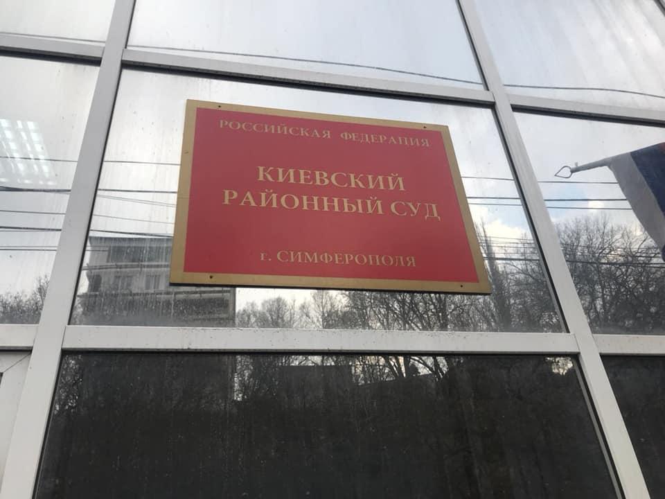 Фигурантам «дела Веджие Кашка» продлили домашний арест / фото facebook.com/crimeansolidarity