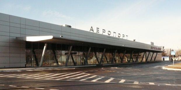 Аэропорт Мариуполя / myavia.com.ua