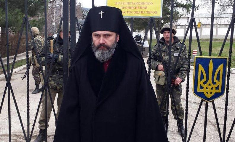 Archbishop Klyment, or Clement (Kushch) of Simferopol and Crimea / Photo from pomisna.info