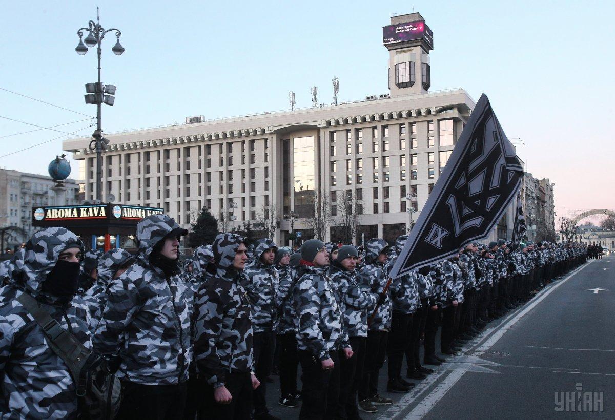 """Посольство США призывает избегать акций """"Нацкорпуса"""" / УНИАН"""
