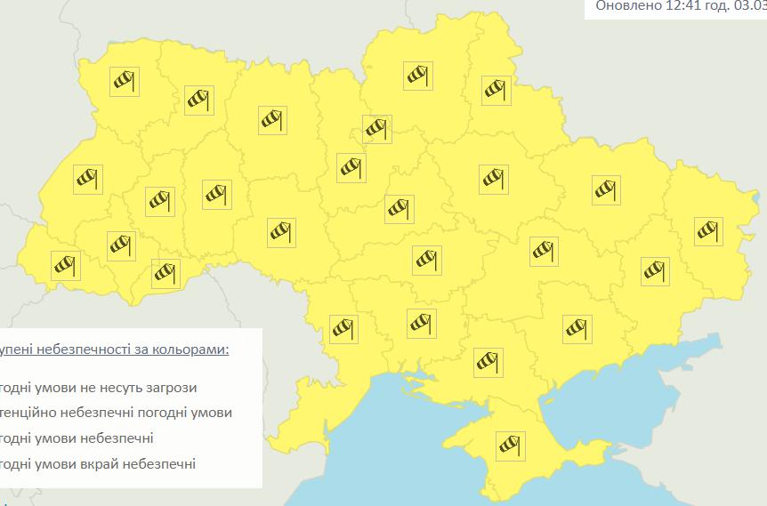 В Украине сегодня - сильный ветер / Укргидрометцентр
