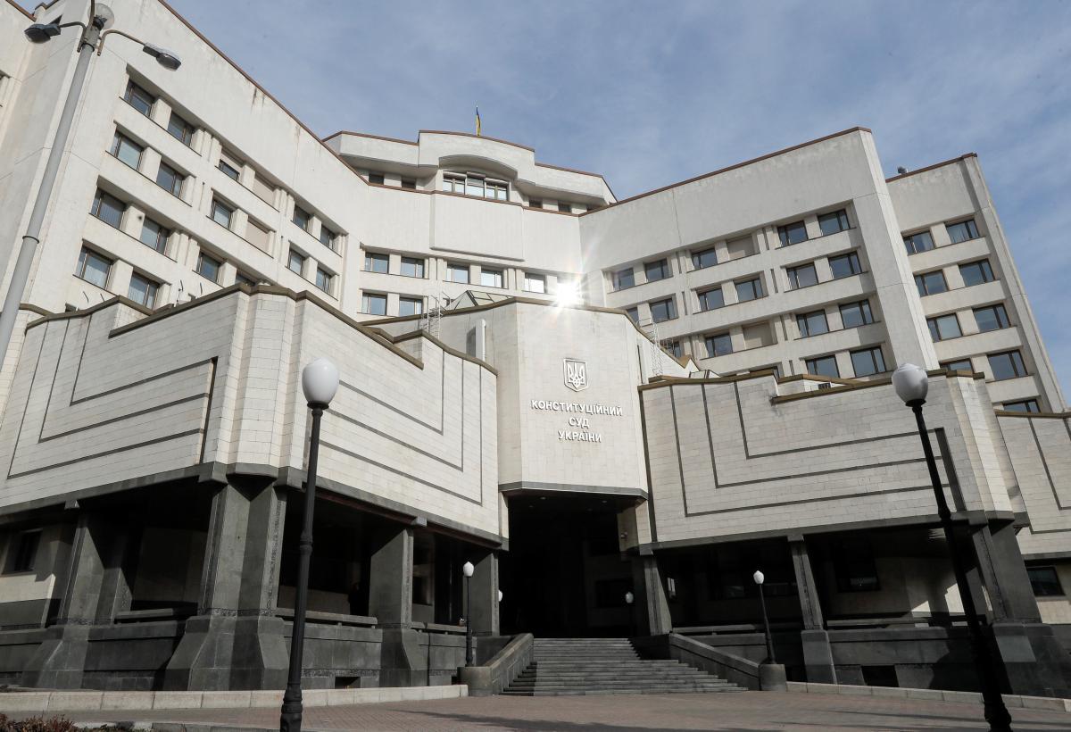 Скандал вокруг решения КСУ разгорается \ фото REUTERS