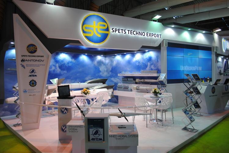 В 2018 году дело начало расследовать СБУ, а теперь ГБР / фото spetstechnoexport.com