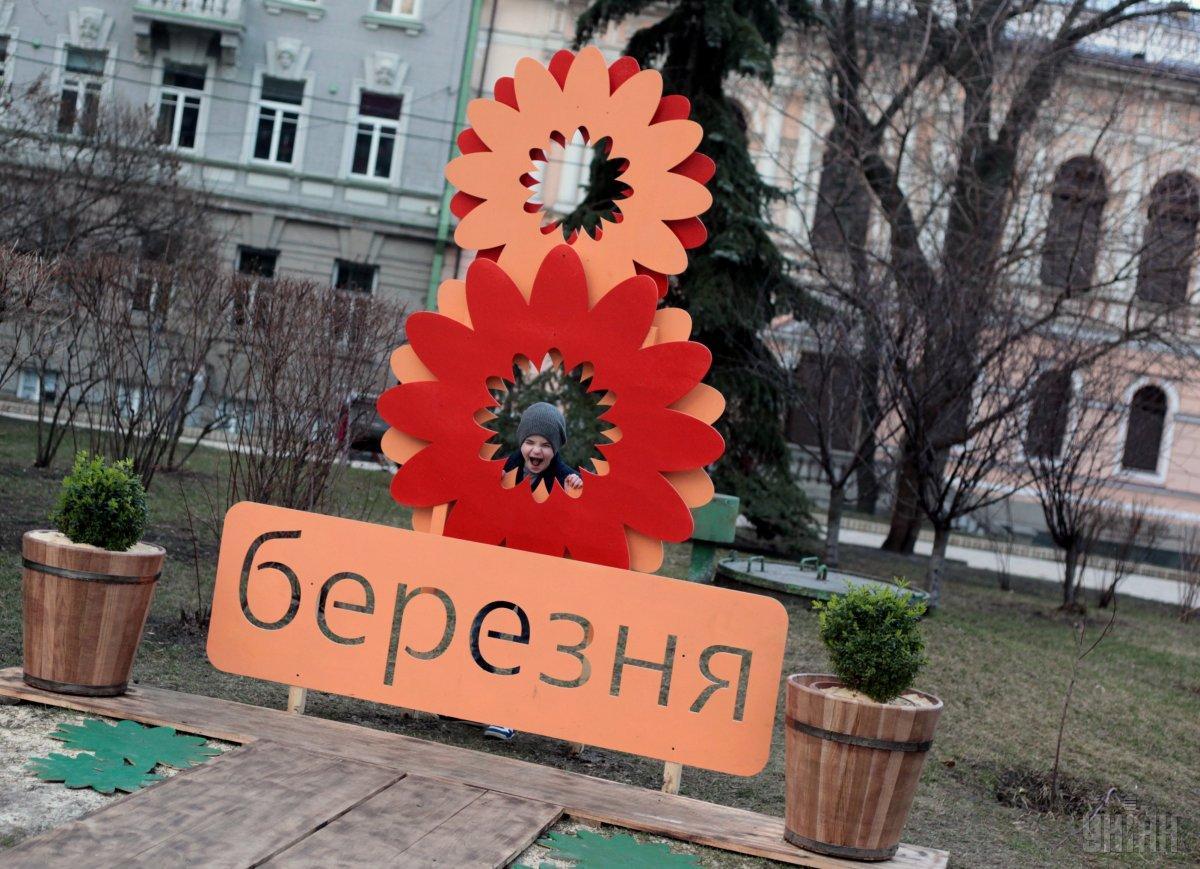 Праздник 8 марта стал символомфеминизмаи антисексизма / фото УНИАН