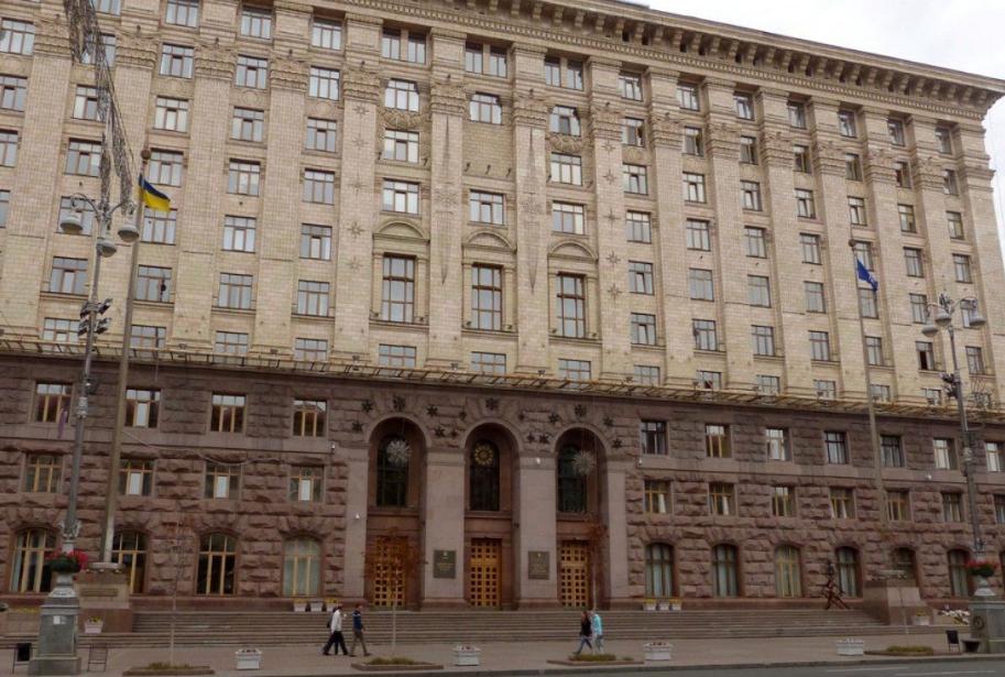 В КГГА напомнили о новых ограничениях / фото kyivcity.gov.ua