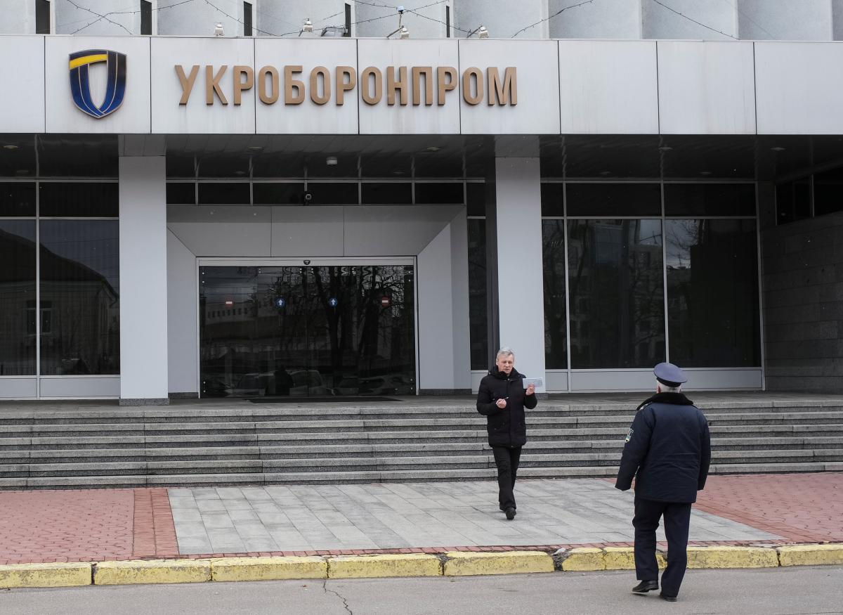 Большинство госкомпаний сосредоточены в концерне «Укроборонпром» / REUTERS