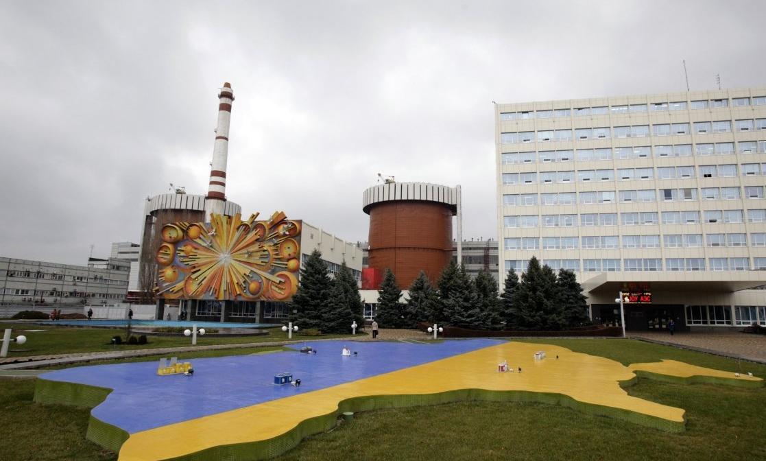 Заболели 12 работников ЮУ АЭС / фото energoatom.com.ua